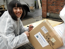 SBSI girl box