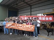 CWBA team