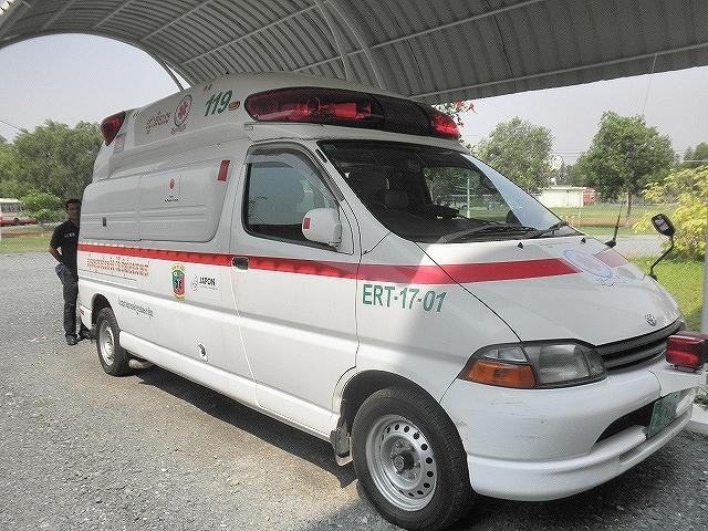 KR ambulance