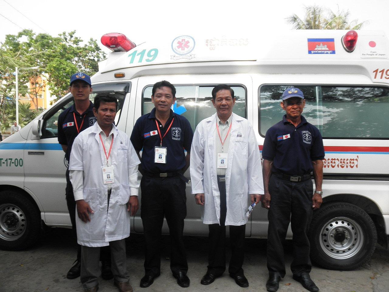 Khmer Soviet EMS