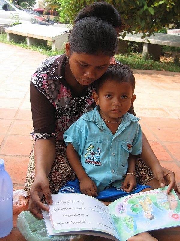 book mother and child